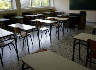Νέα ώρα προσέλευσης στα σχολεία ανακοινώνει το Υπουργείο Παιδείας