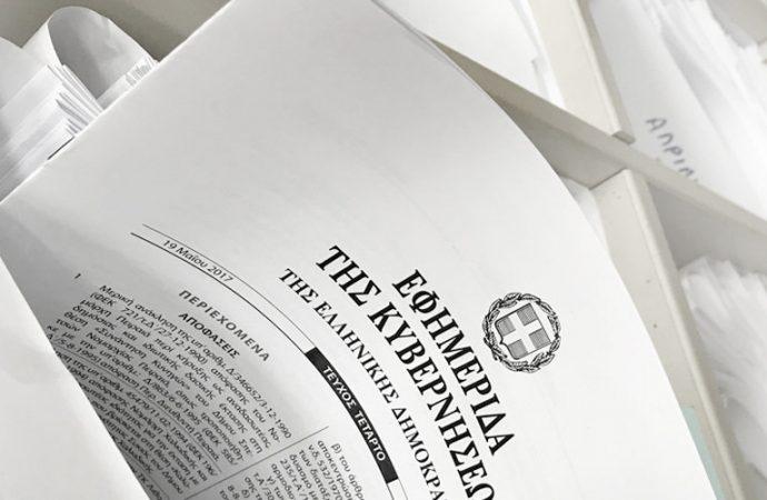 Αναστολή συμβάσεων εργασίας και επίδομα 800 ευρώ – Τι ισχύει
