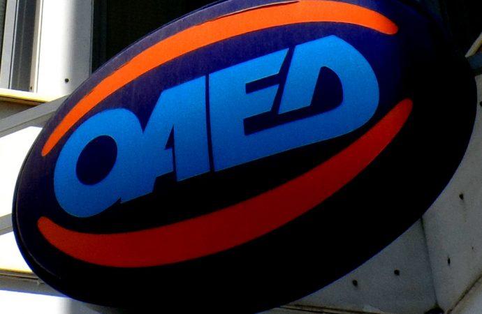 """ΟΑΕΔ: Έκδοση δελτίου ανεργίας – επιδότηση εργασίας """"ηλεκτρονικά"""""""