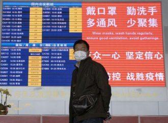"""Κίνα: Σε επιφυλακή για τα """"εισαγόμενα"""" κρούσματα"""