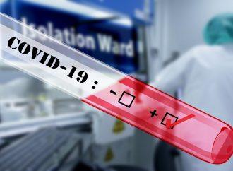"Covid-19: Το ""fatality rate"" της νόσου που προκαλεί ο SARS-CoV-2"