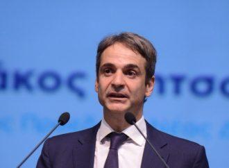 Κυρ.Μητσοτάκης: Καλεί υπουργούς και βουλευτές να δώσουν το μισθό τους για τον κορωνοϊό