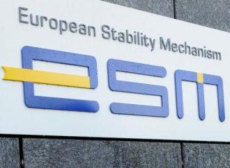 Eurogroup: Συνεδριάζει σήμερα για τη στήριξη των κρατών-μελών της Ευρωζώνης
