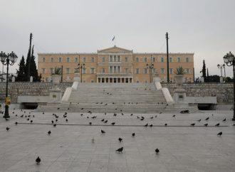 Bloomberg: Φαίνεται να δούλεψαν τα μέτρα στην Ελλάδα