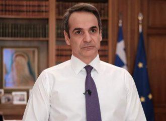 Τηλεδιάσκεψη των ηγετών της ΕΕ – Ποιες οι θέσεις του πρωθυπουργού