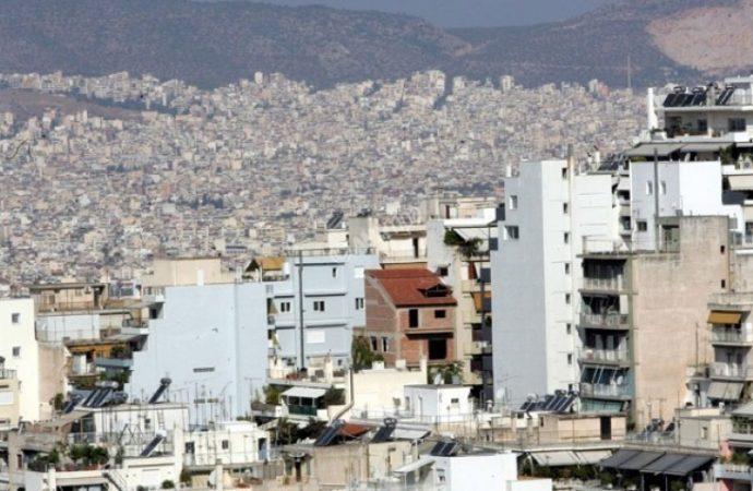 Αρση της προστασίας της πρώτης κατοικίας μετά τον Απρίλη ζητούν οι θεσμοί