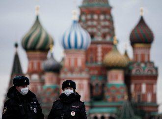 Ρωσία: Έντονη ανησυχία για το σύστημα παρακολούθησης των πολιτών