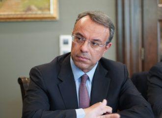 Χρ.Σταϊκούρας: Υπάρχουν διαφορές στο Eurogroup – Μέχρι αύριο θα καλυφθούν