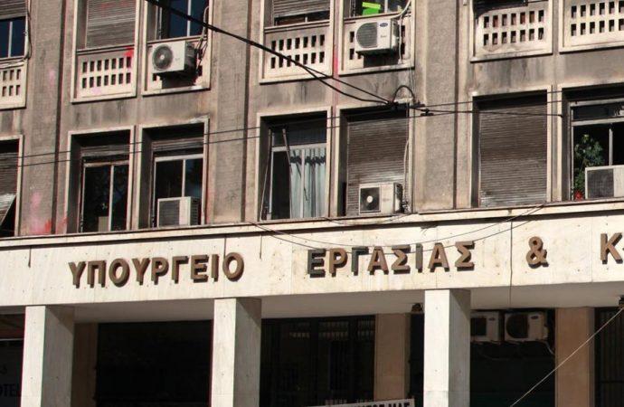 Πότε επιβάλλεται το πρόστιμο 1200 ευρώ σε εργοδότες